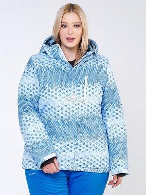Женская зимняя горнолыжная куртка большого размера голубого цвета