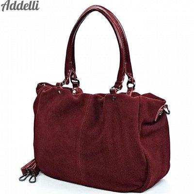 👜Стильные сумки и рюкзаки! ADDELLI-№28  🍁  — Сумки из натуральной замши — Сумки