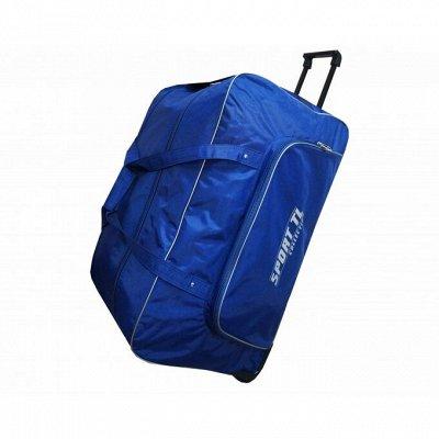 LBAGS! Cумки на все случаи жизни! Пляжные сумки!  — Сумки хоккейные — Мужчинам