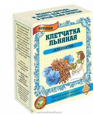 """Клетчатка льняная """"Клеопатра"""" 300 гр"""