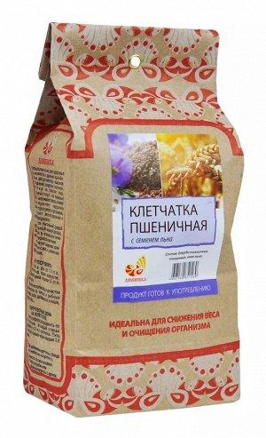 Клетчатка пшеничная с семенами льна 300 гр.