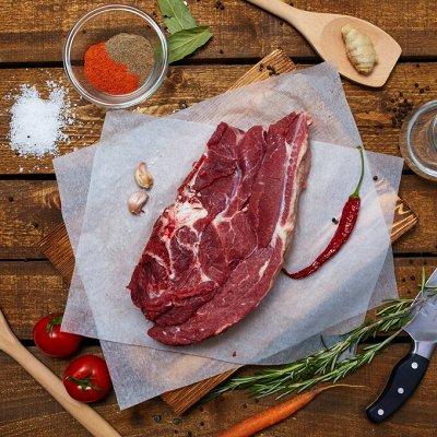 Курица! Мясо! Индейка! По лучшим ценам! — Говядина — Говядина и телятина