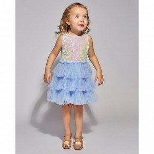 Платье с пайетками для девочки MINAKU, рост 122, цвет голубой