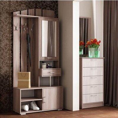 Новое поступление. Комоды, столы, шкафы, кухни — Мебель для прихожей — Прихожая и гардероб