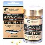 Сквален Maruman Super Gold+высококачественное уникальное вещество Линолевая к-ота