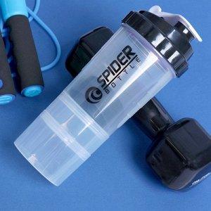 Шейкер 500 мл, с пружинкой, шкала, 2 таблетницы, чёрный, 9.5х25 см