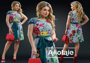 Платье - 20155