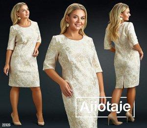 Платье - 22325