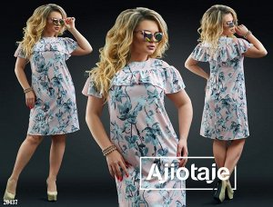 Платье - 20437