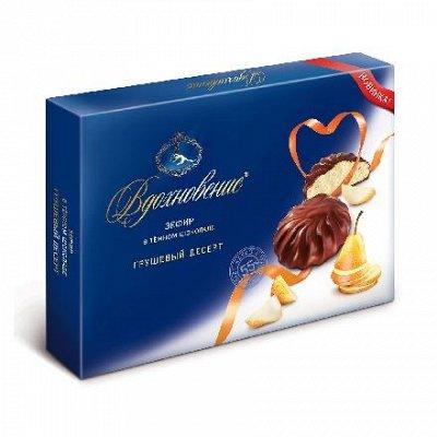 Самый любимый кофе и сладости ☕ Вкусный чай — Зефир и мармелад — Мармелад и зефир