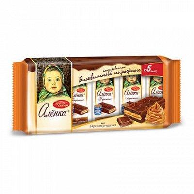 Самый любимый кофе и сладости ☕ Вкусный чай — Рулеты и бисквиты — Торты и пирожные