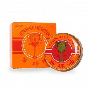 Тайский бальзам Золотой кубок Golden Cup Balm