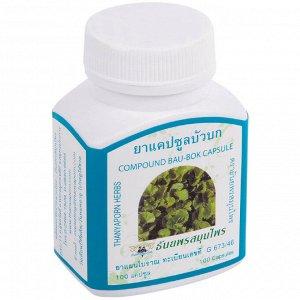 Капсулы на основе центеллы азиатской (каспулы Готу Кола) Bau-Bok Capsule Centella asiatica