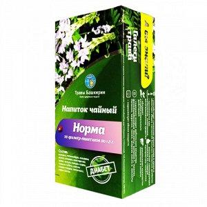 """Чайный напиток """"Норма"""" (20 фильтр-пакетов)"""