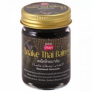 Черный тайский бальзам BANNA Со змеиным жиром