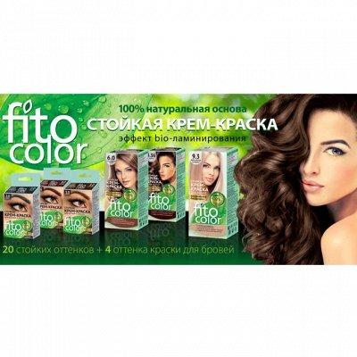 Только Российская косметика! Всё в одной покупке! — Стойкая крем-краска для волос Effect Color — Для волос