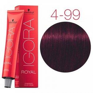 Игора Роял 4-99 Средний коричневый фиолетовый экстра 60 мл