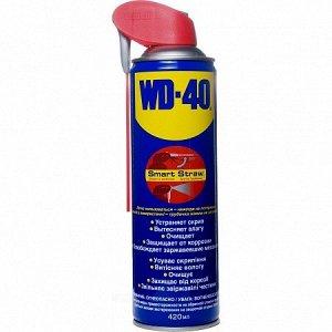 """Смазка WD-40 проникающая с трубочкой """"Секрет в трубочке""""  420мл"""