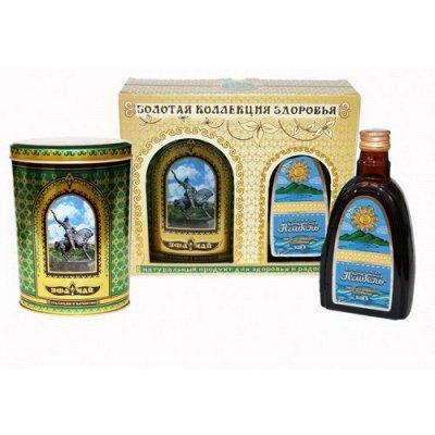 Травы Башкирии - Быть здоровым модно! — Подарочная сувенирная коллекция — Чай