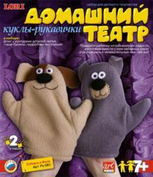 """Кукла-рукавичка """"Собака и волк"""""""