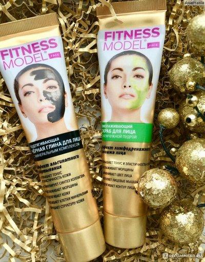 🔥Товары первой необходимости! Косметика и уход !🔥 — Fitness Model - пилинги, крема и скрабы для лица! — Для лица