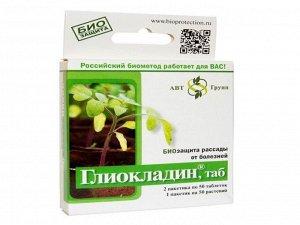 Глиокладин 100таб 1/100
