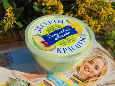"""Только Российская косметика! Всё в одной покупке! — """"Десерты красоты"""" Маска для волос. — Восстановление и увлажнение"""