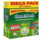 "Таблетки для ПММ ""Clean&Fresh"" Allin1 (20гр) (mega) 60 штук"