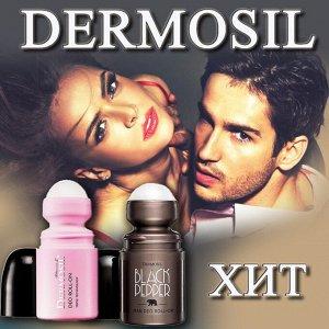 DERMOSIL Skin Comfort - чудо уход за зрелой кожей! Новинки! — Супер дезодоранты от DERMOSIL — Гигиена