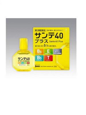 ✧Хиты из Японии!!!✧Витамины, питьевой коллаген, капли д/глаз — Капли для глаз! Наличие! АКЦИЯ!!! — Для тела