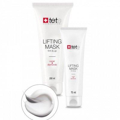 Tete Cosmeceutical - косметика из Швейцарии    — маски для лица, век — Для лица