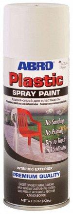 Краска-спрей для пластика БЕЛЫЙ ГЛЯНЦЕВЫЙ 226г SPP-016 ABRO