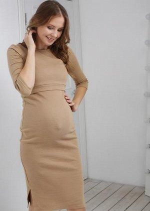 """Платье """"Сальма"""" для кормящих; цвет: бежевый"""