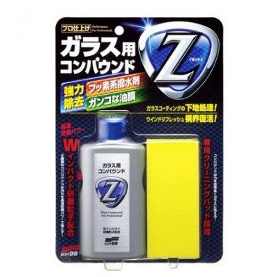 Товары для автомобилистов — Японские очистители SOFT — Химия и косметика