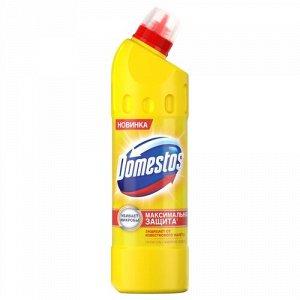 Чист.средство DOMESTOS 1л Лимонная Свежесть