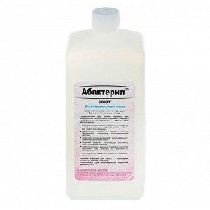Жидкое мыло Абактерил-СОФТ, противовирусное, твердый флакон с насос-дозатором, 1 л
