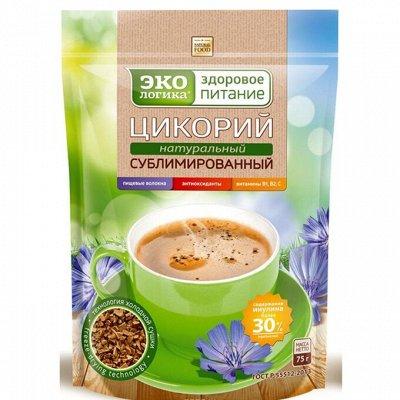 Кофе LAVAZZA, чай и горячий шоколад. Доставим быстро. — Цикорий ЭКОлогика  — Кофе и кофейные напитки