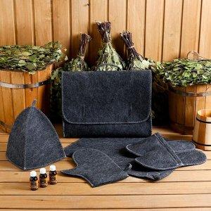 Набор банный портфель 5 предметов, серый + 3 масла по 15 мл (можжевельник, пихта, сосна)
