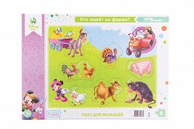 StepPuzzle - пазлы, которые сближают!😊 Новинки Августа!  — Пазлы для малышей — Конструкторы и пазлы