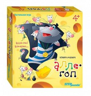 """3D -Игра """"Кошки-мышки. Але-гоп"""" 76550"""