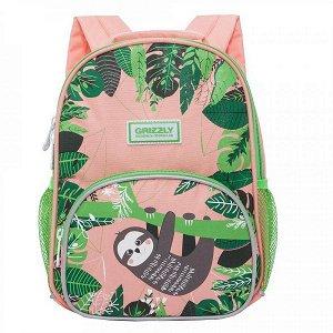 RK-076-4 рюкзак детский
