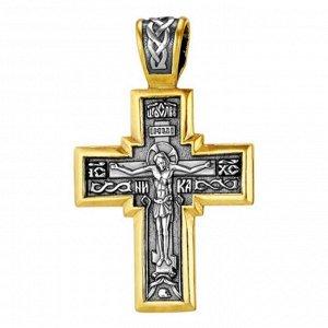 Крест нательный, посеребрение, позолота