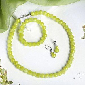 "Набор 3 предмета: серьги, бусы, браслет ""Оникс"" шар №10"
