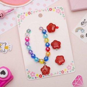 Набор детский 3 предмета: клипсы, браслет, кольцо, лютики, цветной