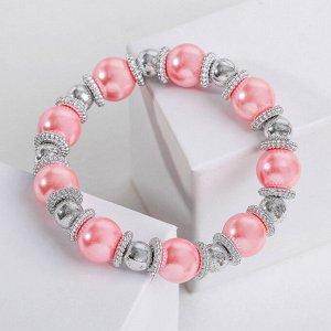 """Браслет жемчуг """"Бусинка"""", цвет розовый в серебре ,d=6см"""
