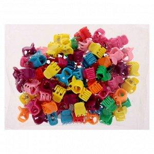 """Крабики для волос """"Мини"""" (набор 100 шт.) разноцветные"""