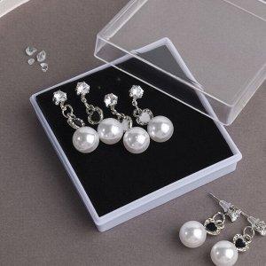"""Серьги с жемчугом набор 3 пары """"Карнавал"""" шар, цвет белый в серебре"""