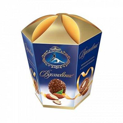 Самый любимый кофе и сладости ☕ Вкусный чай — Конфеты в коробках — Конфеты