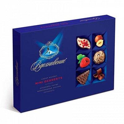 Новогодние сладости! 🎄Готовим подарки к празднику  — Конфеты в коробках — Конфеты