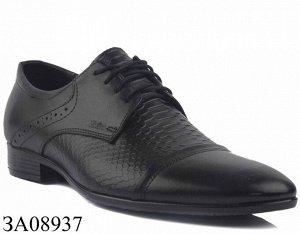 Туфли классика 41-42р-р